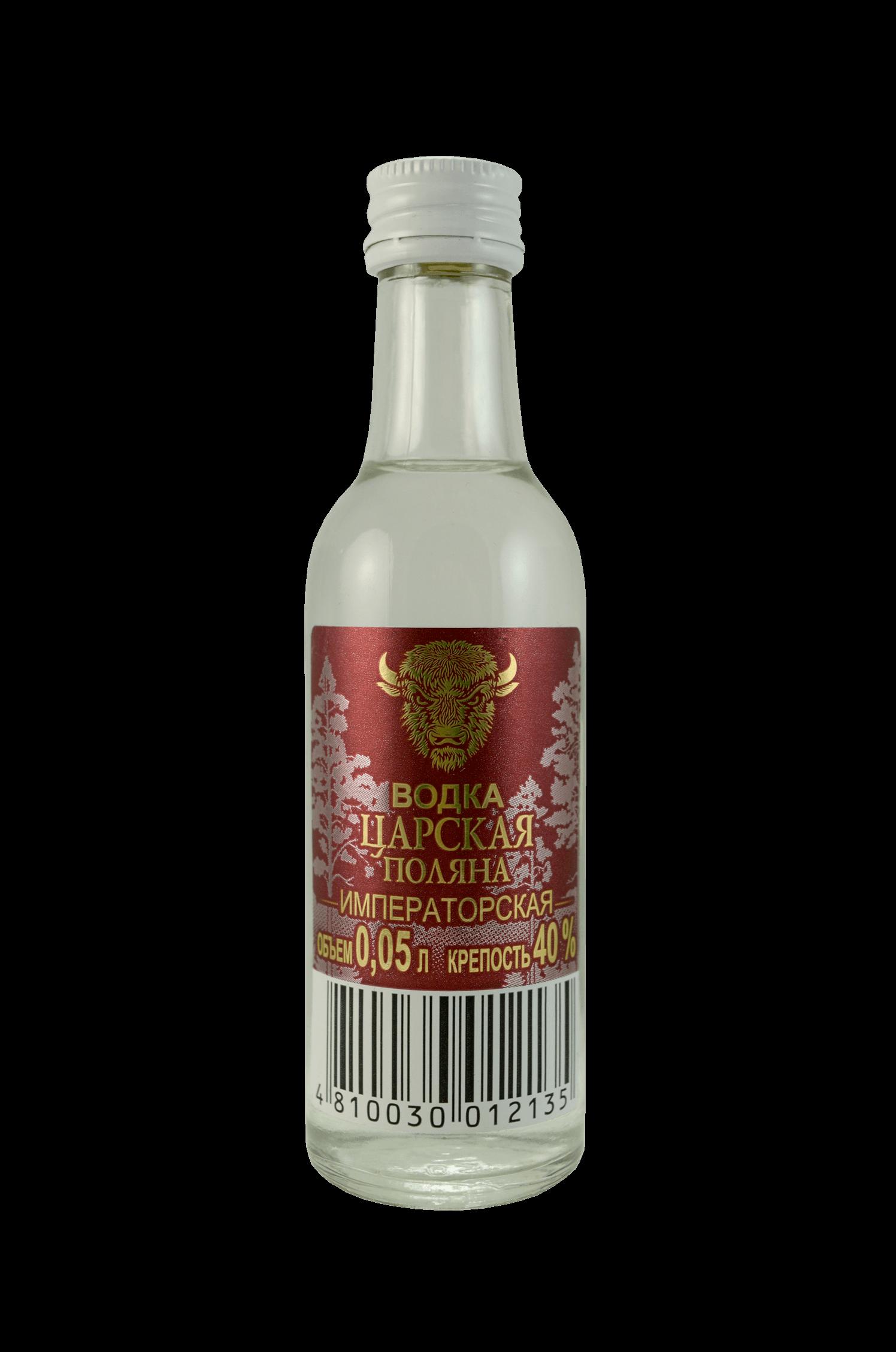 Vodka Carskaya Imperatorskaya