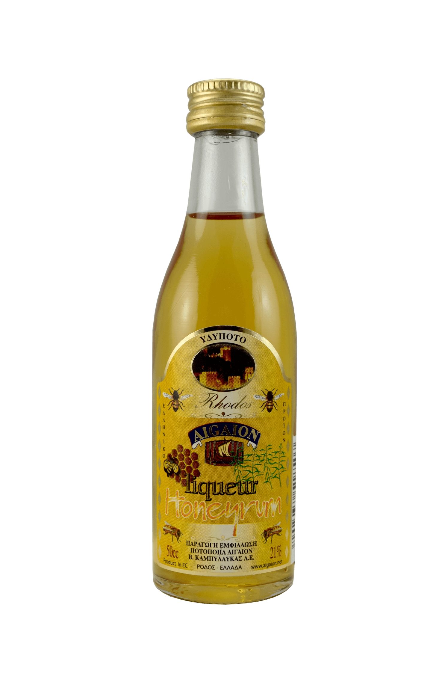 Aigaion Liqueur Honeyrum