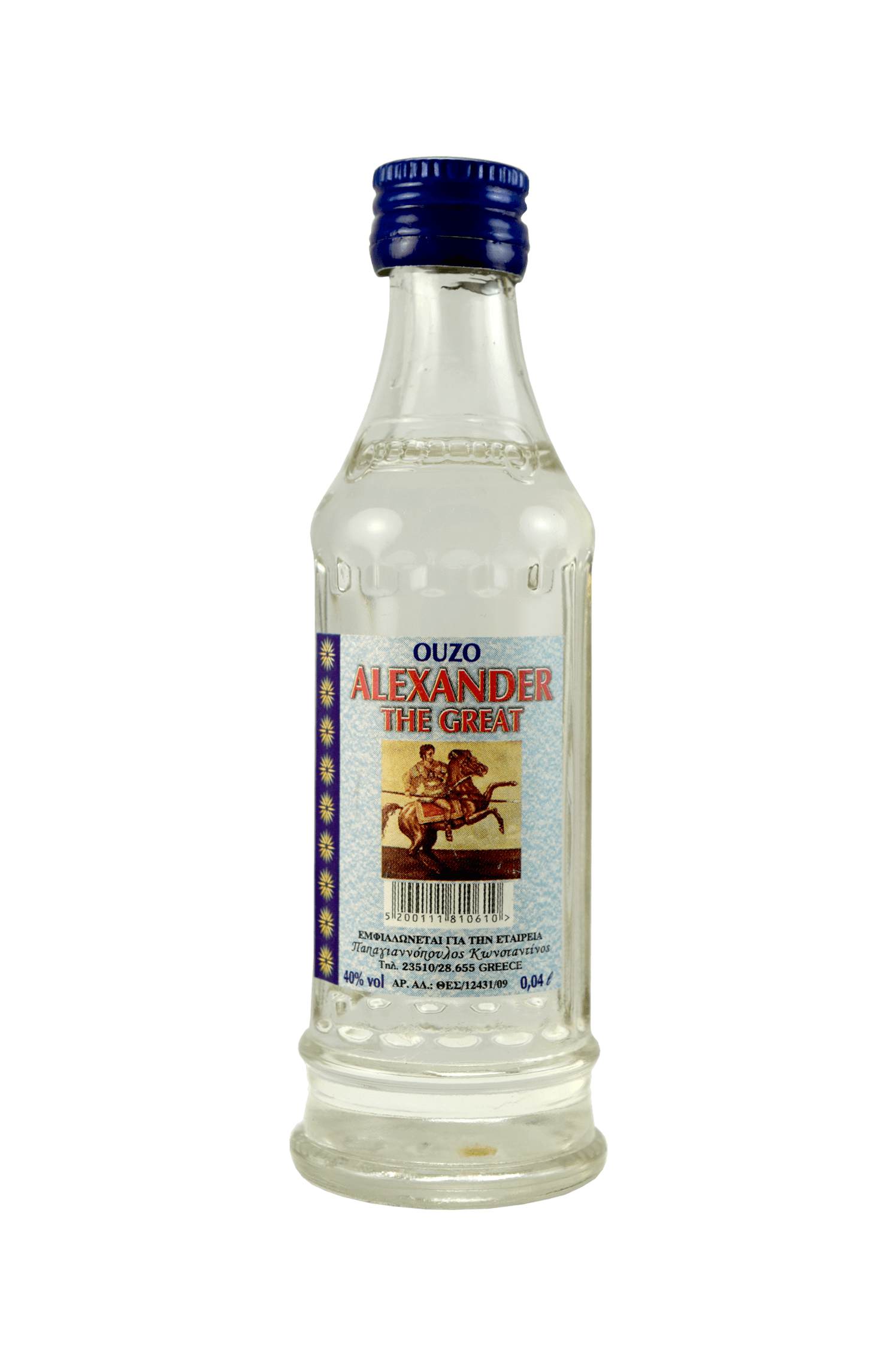 Ouzo Alexander The Great