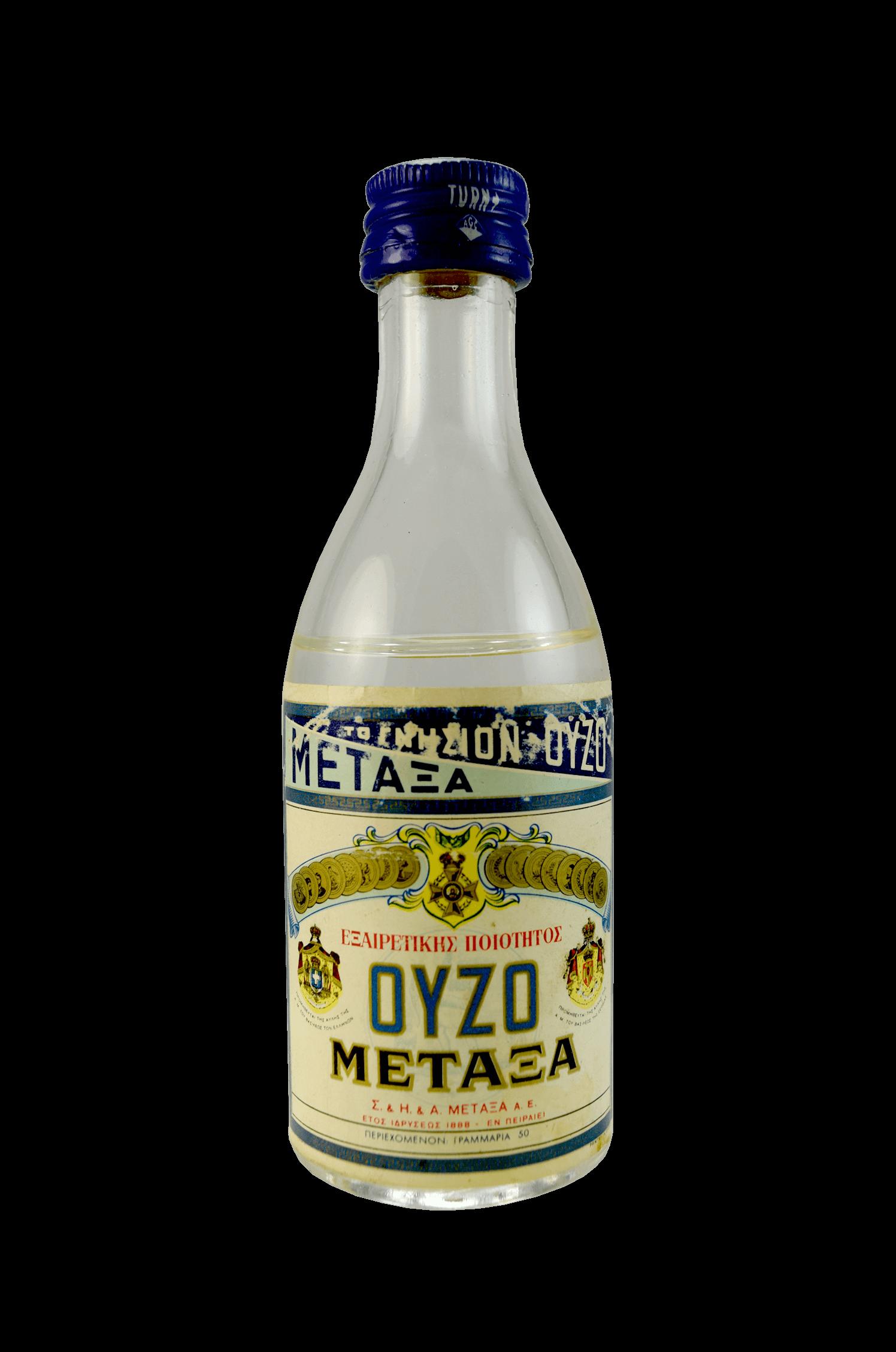 Oyzo Metaxa