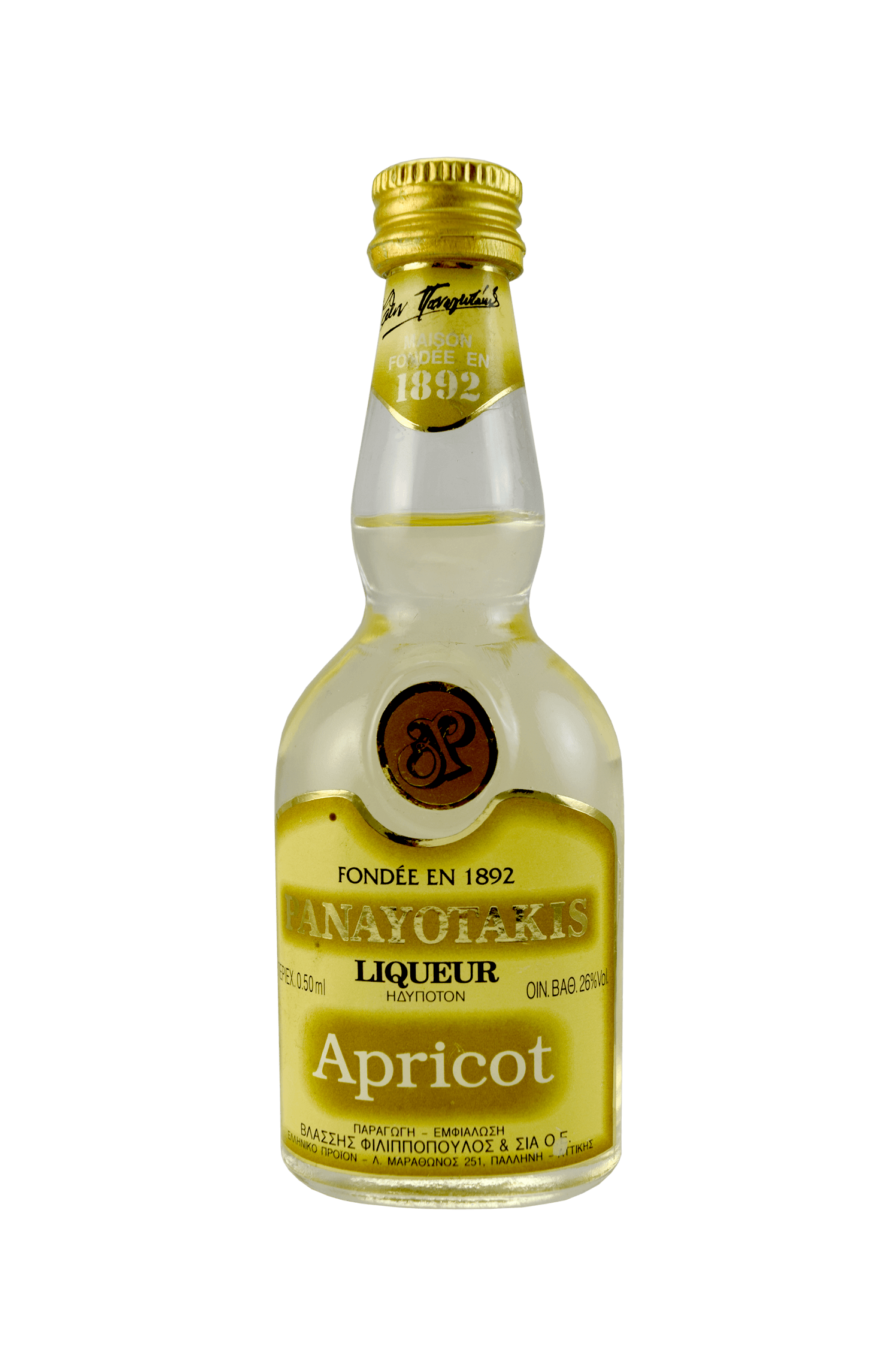 Panayotakis Apricot Liqueur