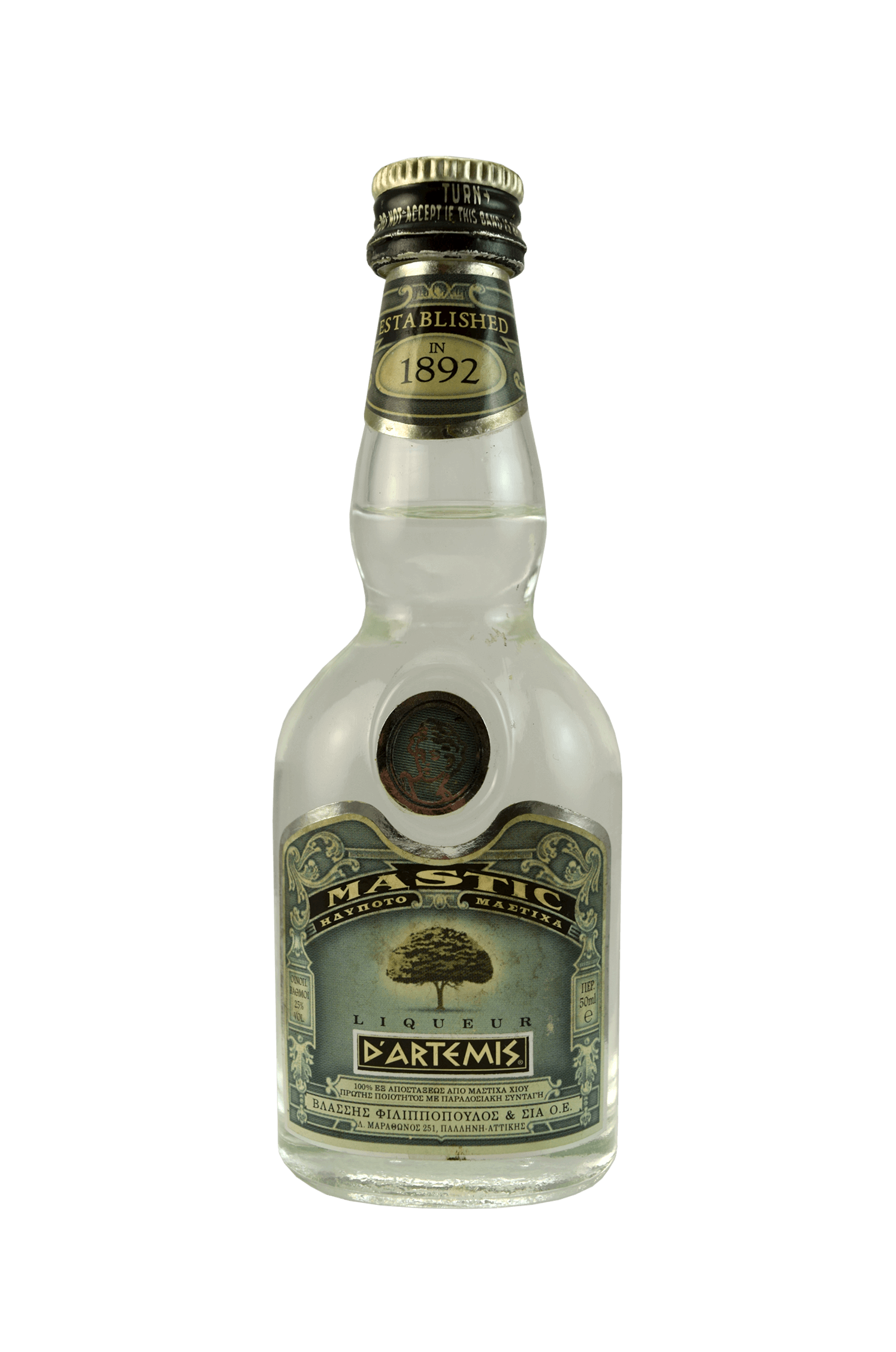 D'artemis Mastic Liqueur