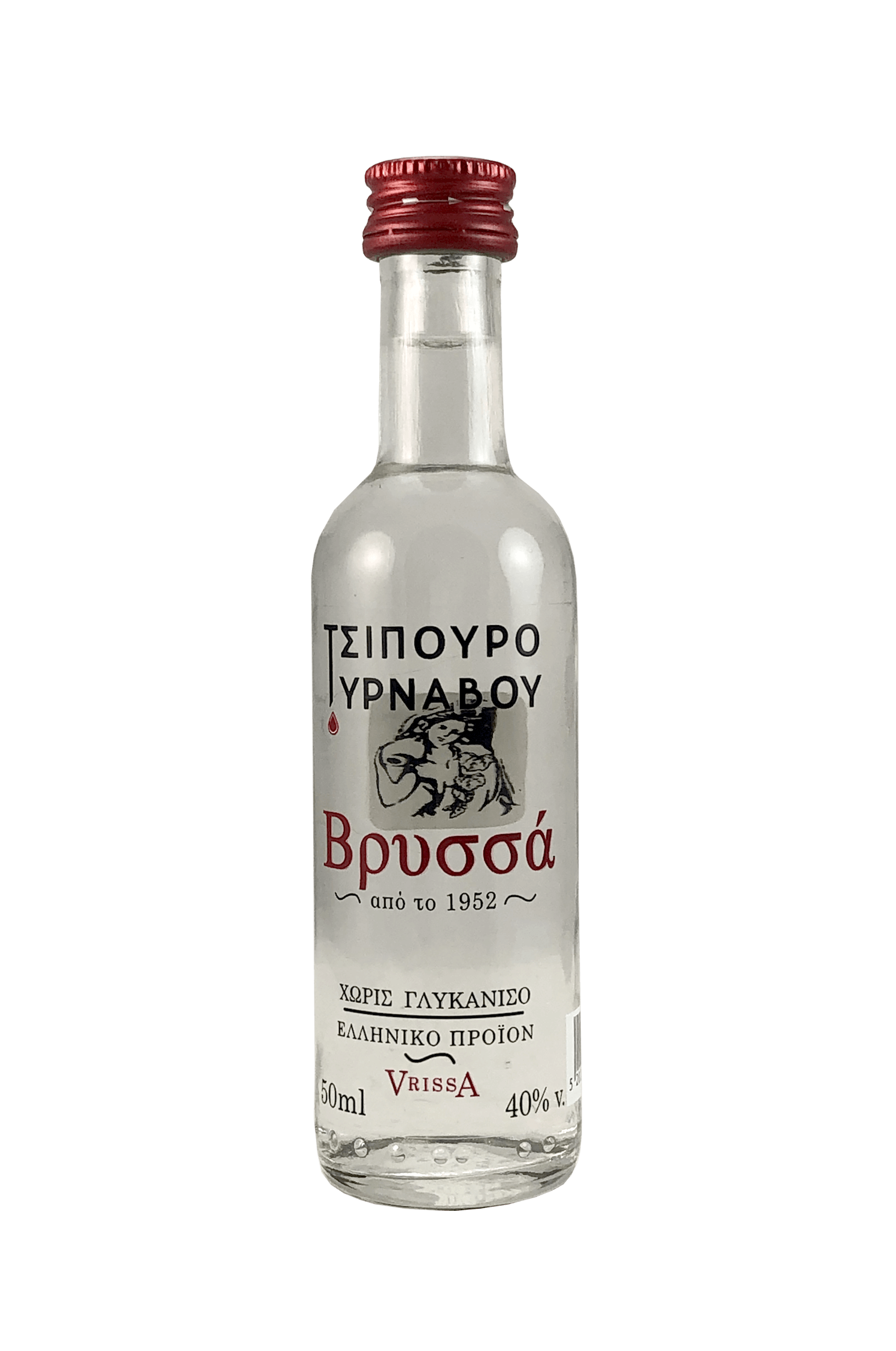 TSIPOURO  TURNAVOU BRUSSA ČERVENÁ